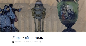 Opera Снимок_2018-11-21_142148_www.faceb