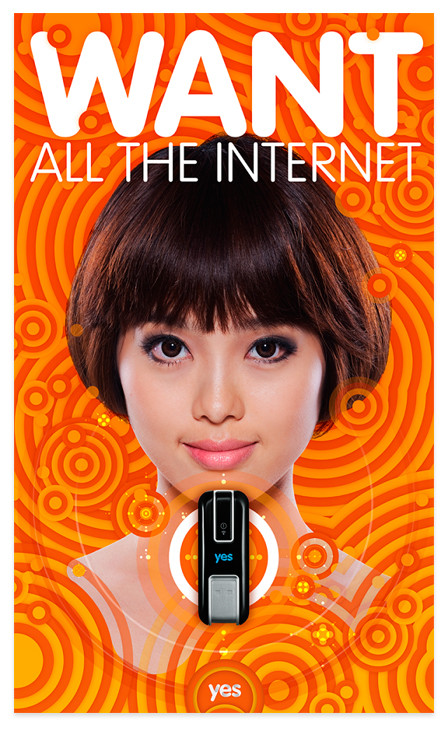 Want All The Internet