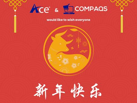 Happy Chinese New Year & Happy Holidays