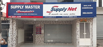 fachada_provedor_supply_net.jpg