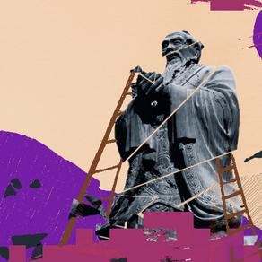 到底誰是「新」儒家?——論五四的文化自信與當代中國