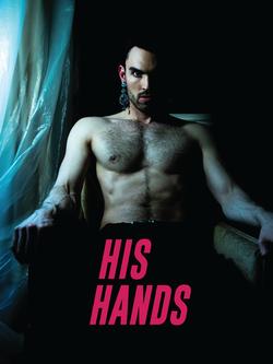 HIS HANDS_1200X1600_ARTWORK