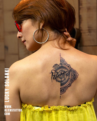 Aliens Tattoo - Back Tattoo - Script Mandala Tattoo