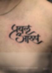 prabal-calligraphy-insta.jpg