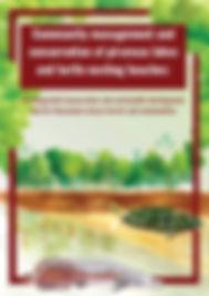 PMJ_Handbook2018_eng.jpg