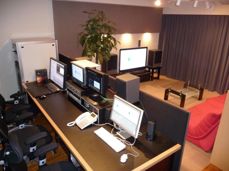 Editing Suite 1