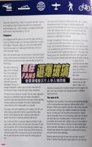 SIS #25 November 1999 pg15