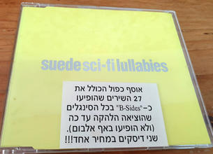 "Sci-Fi Lullabies, promoted in Israel with the sticker ""Two CDs for the price of one"""