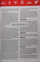 SIS #25 November 1999 pg10