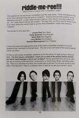 SIS #12 Summer 1996 pg17