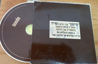'Simon' Single, used to promote 'Lost in TV' DVD