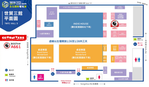 Taipei Game Show Hall 3 Floor plan