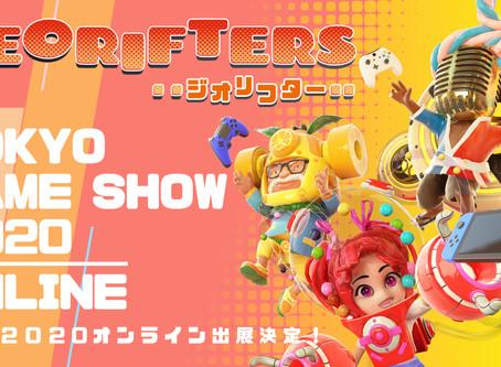 Tokyo Game Show Online 2020