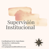 Supervisión.png