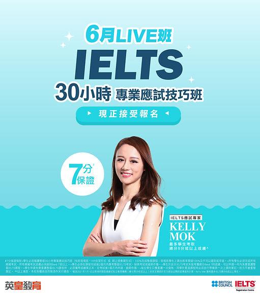 june_web_main.jpg