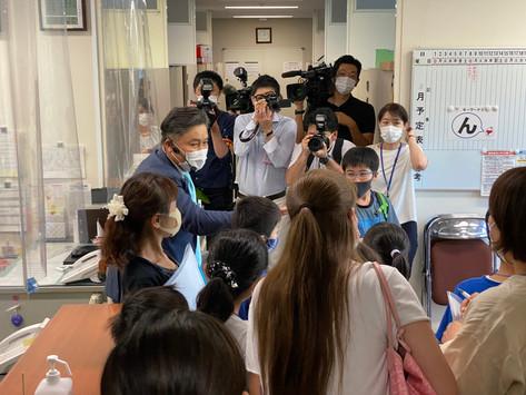 『県議会親子教室』が開催されました