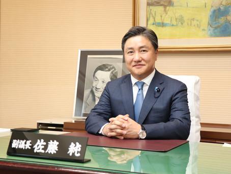 新潟県議会 副議長 に就任いたしました