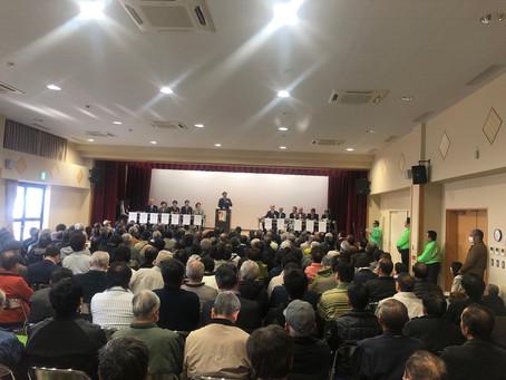 串田市議、市政報告会及び決起集会に出席しました。