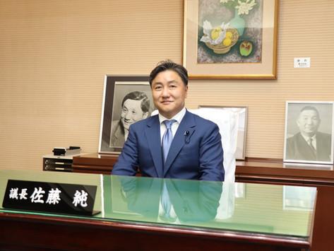 新潟県議会 第99代議長に就任いたしました