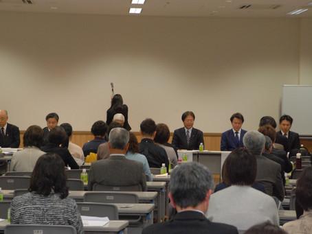 新潟市保育推進連盟「保育を考える研修会」に出席致しました