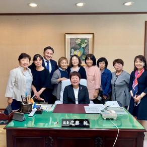 曽野木地区後援会婦人部の皆様が議長室を訪問されました