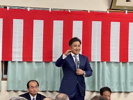 佐藤純後援会新年会を、稲葉会館にて開催いたしました