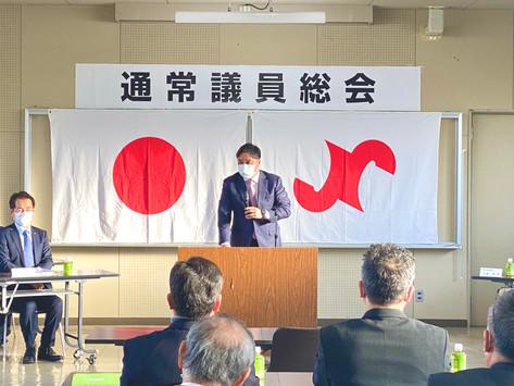亀田商工会議所 通常議員総会に出席いたしました