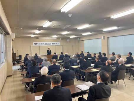 亀田経済人懇話会に出席いたしました
