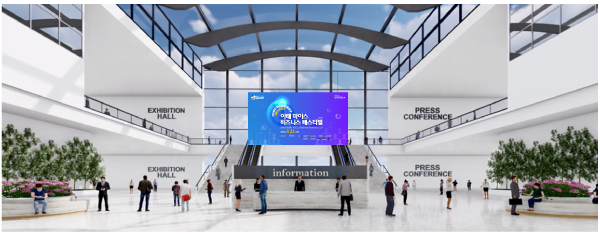 exhibition_lobby_0902.png