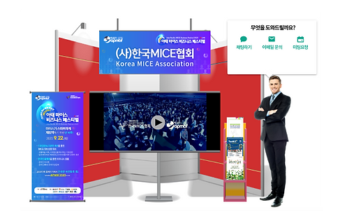 exhibition_booth_1_0902.png