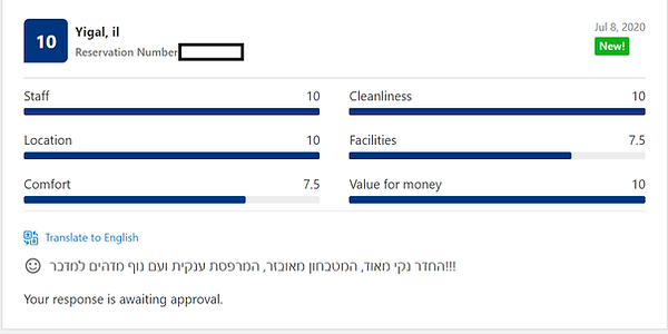 Yigal_booking_review.png