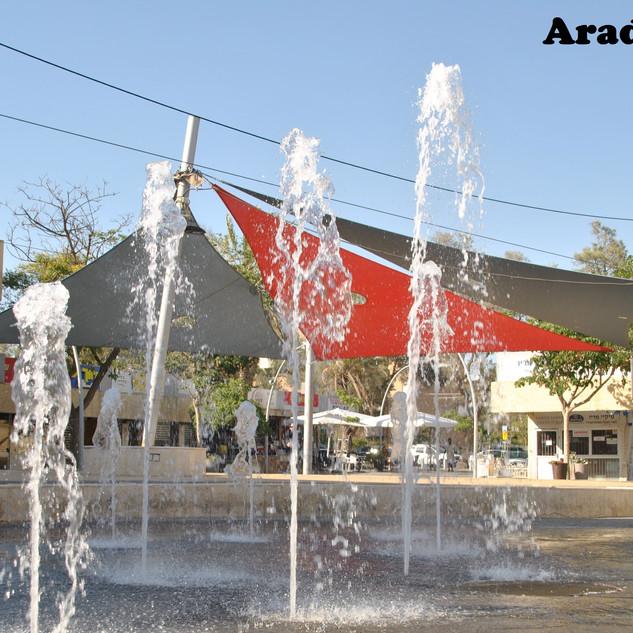 Arad center