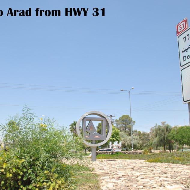Entrance to Arad