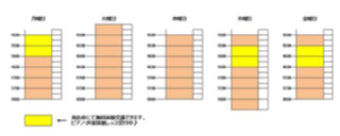piano-schedule.jpg