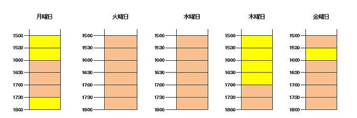 piano-schedule202006.jpg