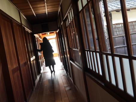The Japanese Secret to Productivity