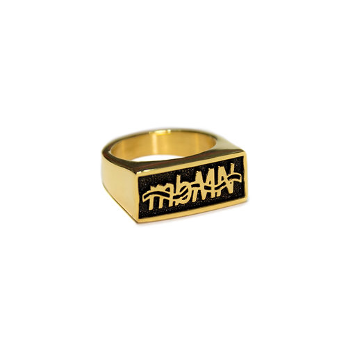 Gold Wiggle Ring