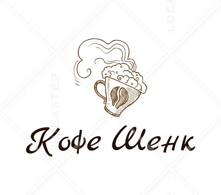 Логотип Кофе Шенк
