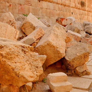 A Modern Eicha: Seeing the Desecration of the Temple Mount