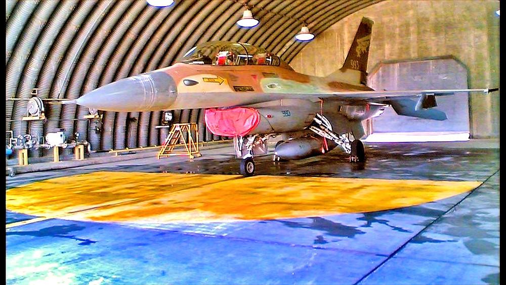 Illustration: Israeli Air Force F-16B in a Hardened Aircraft Shelter by Nehemia G - Hebrew Wikipedia [CC BY-SA 3.0] via Wikimedia