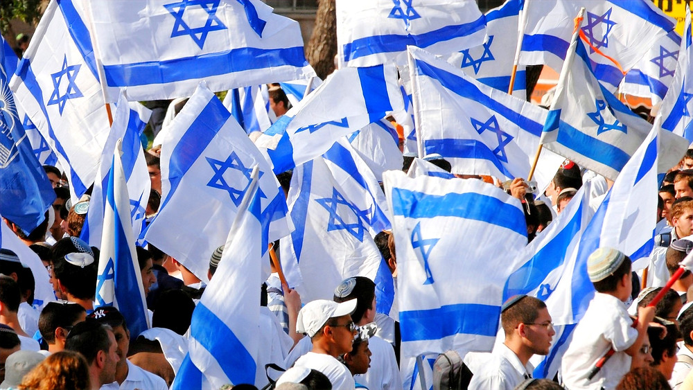 Illustration: The traditional flag parade on the occasion of Jerusalem Day (Image credit: Mark Neyman/Government Press Office of Israel)