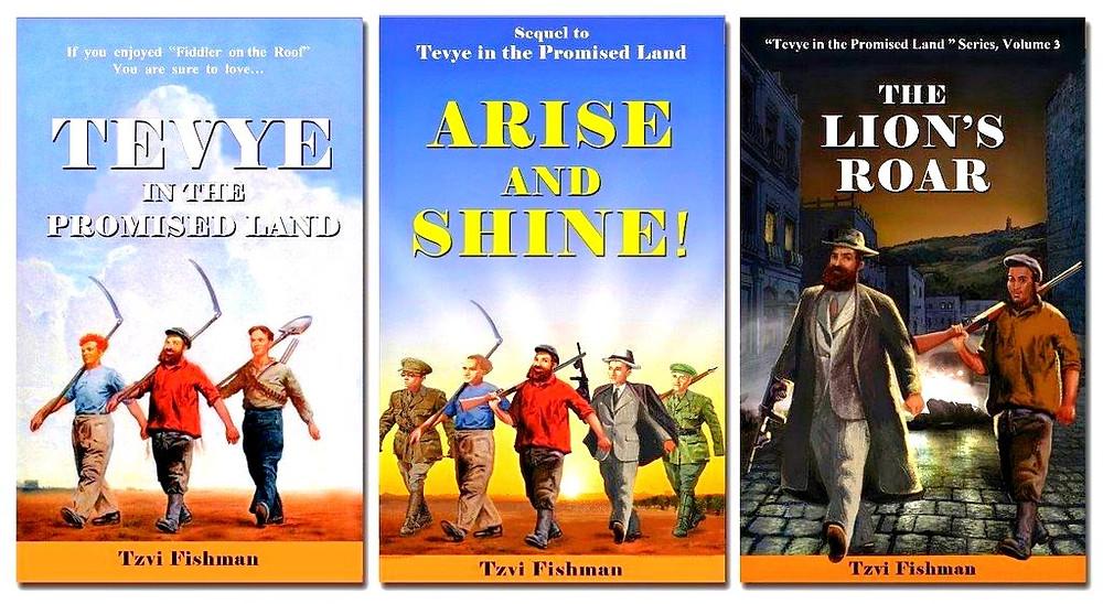 The Tevye Trilogy (Courtesy Tzvi Fishman)