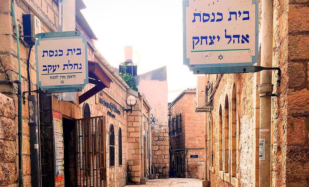 Illustration: Twin Synagogues of Nahalat Shiva Jerusalem by Morany84 - Own work [CC BY-SA 4.0] via Wikimedia