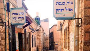 Yom Kippur Afterthoughts