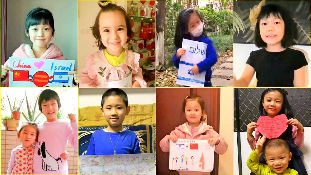 Children in China Sending Love (Image Credit: Zehava Hu © 2020) [Composite illustration by N Sher]