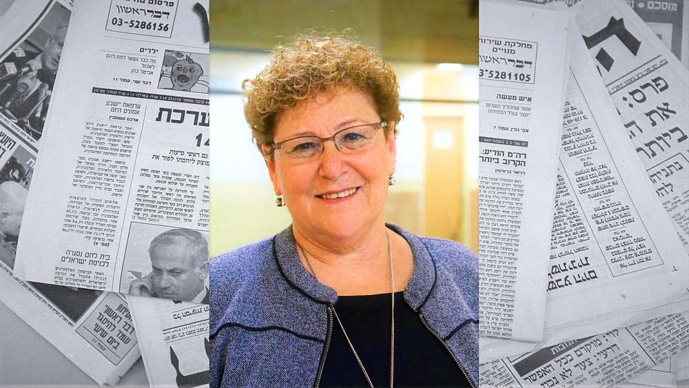 Composite Illustration: The Israeli Daily Newspapers (1966) (Image credit: Saar Yaacov/Government Press Office of Israel) and Miriam Peretz by Efraim.moreno - Own work [CC BY-SA 4.0] via Wikimedia