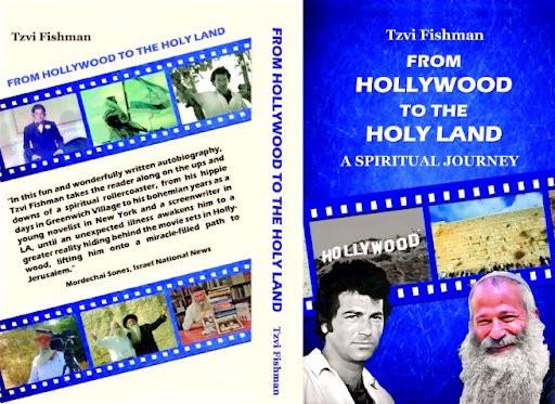 From Hollywood to The Holy Land by Tzvi Fishman (Courtesy Tzvi Fishman)