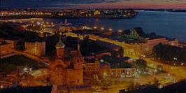 обучение кибербезопасности в Нижнем Новгороде и Нижегородской области