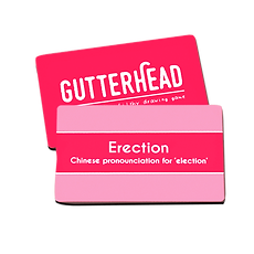 Gutterhead adult party game action card