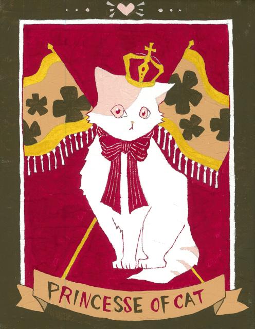 princess of cat